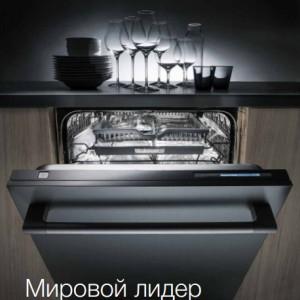 посудомоечные машины аско