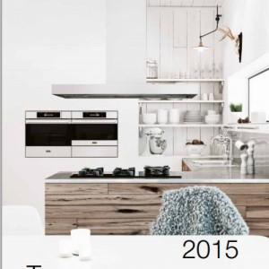 техника для кухни 2015