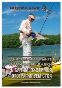 лодки крым купить Севастополь